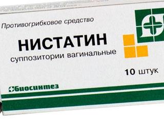 набор лекарств