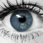 Папиллома под глазом